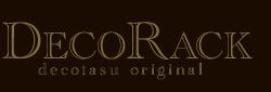 DecoRack デコラック | 店舗用オリジナルデザインハンガーラック・什器